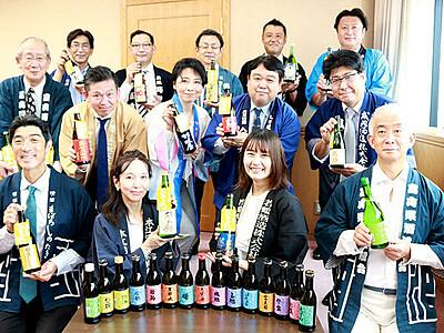 熟成日本酒「ひやおろし」9日から販売 県内15社
