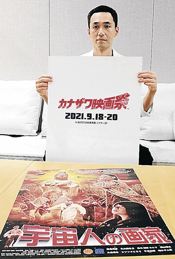ポスターを手に開催をPRする小野寺氏=北國新聞社
