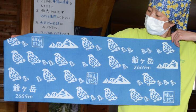 ライチョウの親子と爺ケ岳が描かれた種池山荘の手拭い