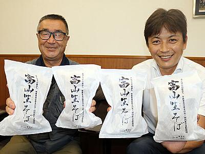 大沢野産そば食べて 生麺・つゆをセット販売