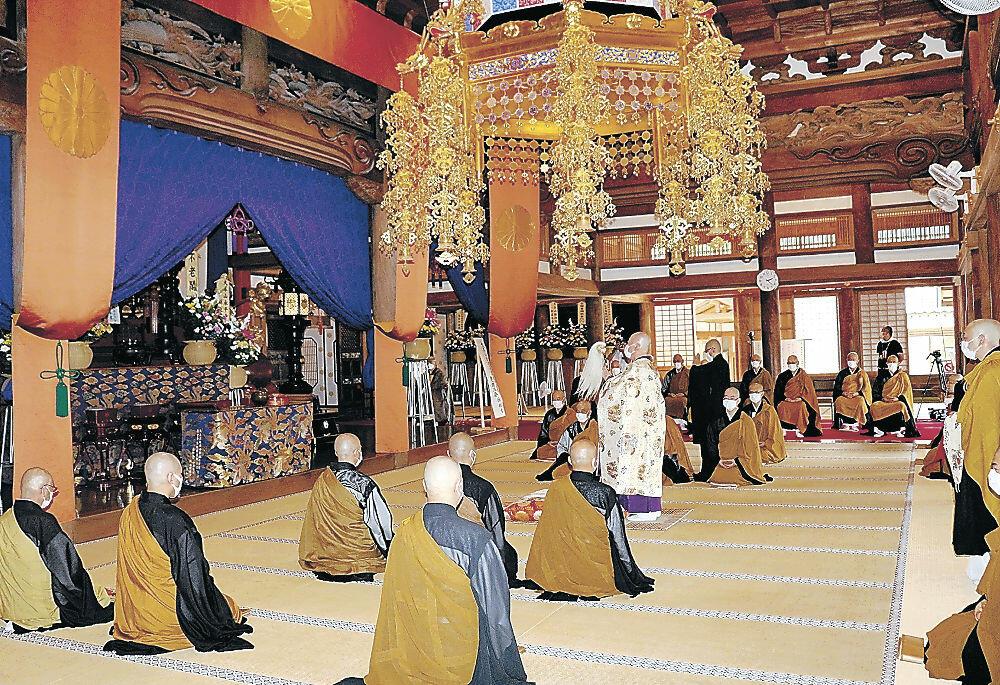 開創700年を記念して営まれた法要=輪島市門前町の總持寺祖院