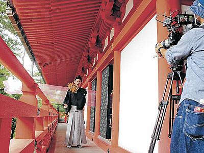 日本遺産発信へ撮影 小松・11月のサミットで上映 那谷寺で邦楽、安宅海岸で獅子舞