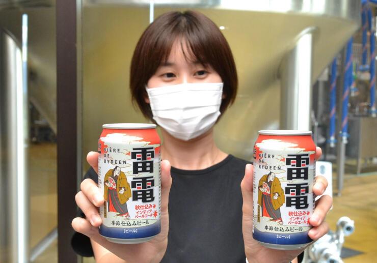 オラホビールの「ビエール・ド・雷電秋仕込みIPA」