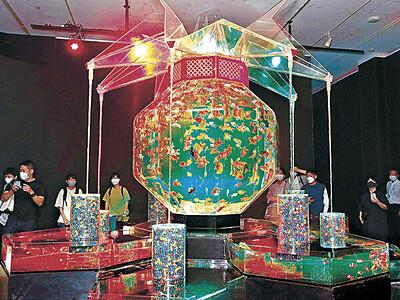 21世紀美術館 アートアクアリウム展が開幕