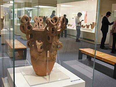 縄文土器、全盛期の華麗な装飾 千曲の県立歴史館で企画展