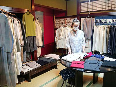 自然素材の衣服200点出品 神奈川の服飾デザイナー 真砂さん