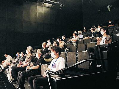期待の新人監督発掘 カナザワ映画祭、21美で開幕