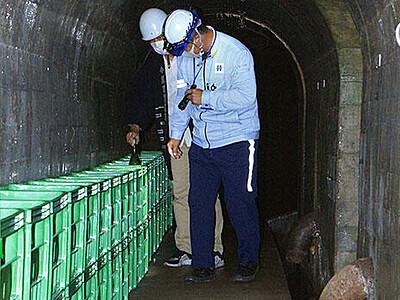 有峰ダムで日本酒熟成、風味まろやか きょう発売 桝田酒造店と北電
