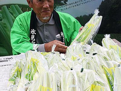 マコモタケ出荷最盛期 氷見、イナゴ一部食害 品質良好