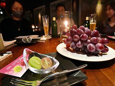 「クイーンルージュ」甘い輝き 長野で試食品提供