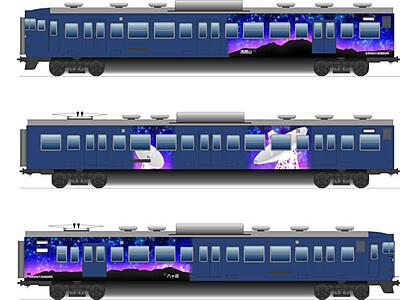 「佐久地域の星空」まとい運行へ 26日小諸駅で出発式と臨時列車