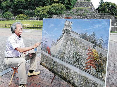 しいのき迎賓館 25日から金沢城復元画展