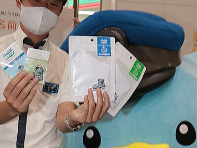 「あいの助」グッズお披露目 富山駅コンビニと観光列車で販売