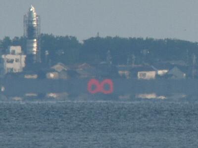 蜃気楼が生む壮大アート 生地海岸に「∞」出現