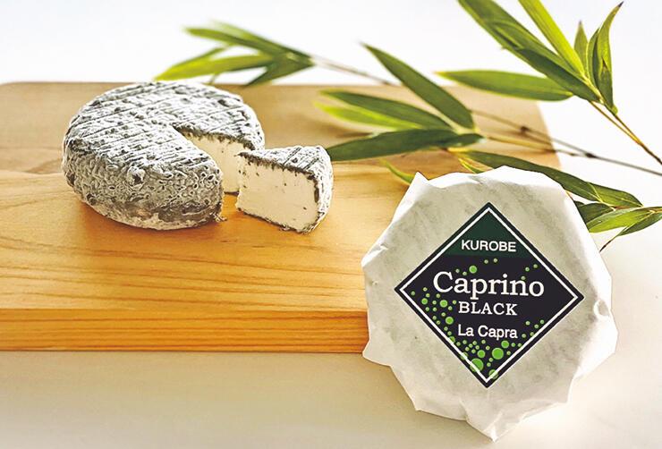 竹炭をまぶしたヤギチーズの新商品「カプリーノブラック」