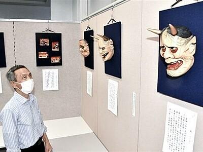 表情豊かな自作能面27点 愛好家が敦賀で個展