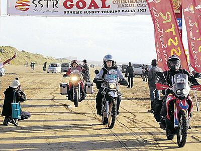 千里浜に1400台 久々の旅満喫 バイクイベントSSTR開幕 まん延防止解除で続々