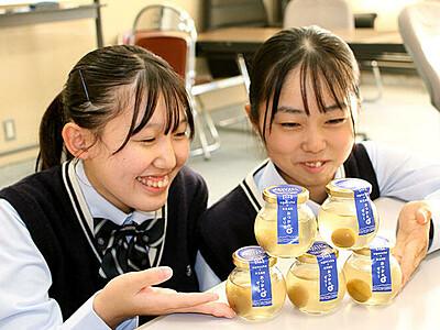 稲積梅ゼリー食べてね 氷見高生がメニュー考案、9日発売