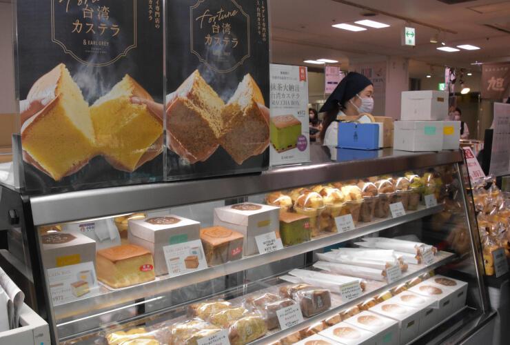 ながの東急百貨店で販売されている台湾カステラ