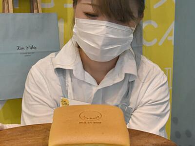 台湾カステラ、ふくらむ人気 長野の専門店・ケーキ店で連日完売