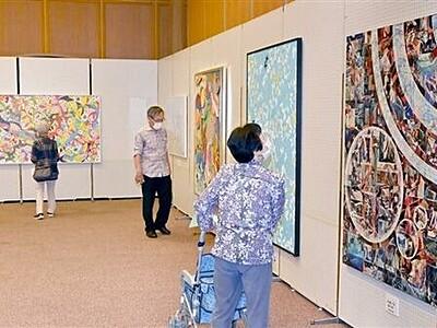 敦賀美術作家協会展が開幕 大作中心、個性豊かな18点