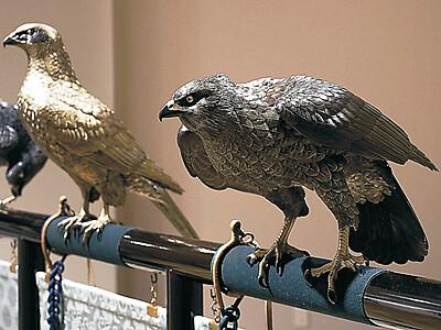 国立工芸館移転後初「十二の鷹」ずらり 9日から1周年記念展