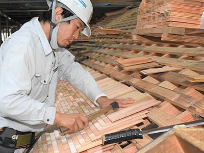こけら葺きの技、間近に 諏訪大社上社本宮で16・17日見学会