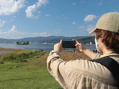 とっておきの諏訪市、インスタで発信を 観光協会がキャンペーン