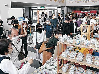 開催「本当によかった」 2年半ぶり対面販売 九谷茶碗まつり 17日まで