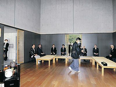 鈴木大拙館 開館10周年で記念茶会