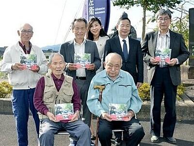 鯖江の団体が葵祭にフタバアオイ奉納 京都発刊書籍で紹介