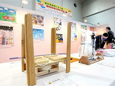 発明と未来の絵 小中生の入賞作27点 県産業会館で展示
