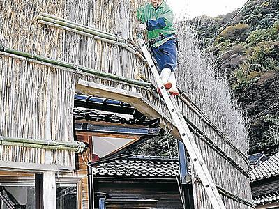 重要文化的景観 輪島市大沢町で間垣補修