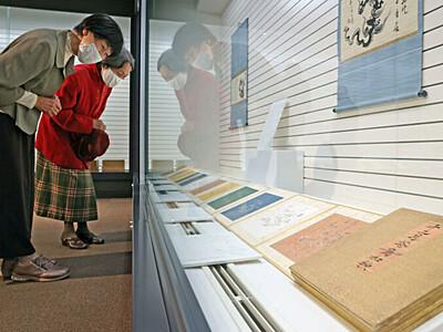 長岡藩主のお宝披露 初公開品も 長岡市立科学博物館