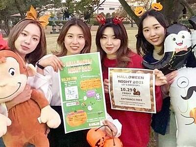 福井市中央公園でハロウィーン 29日仮装ブースや音楽ライブ