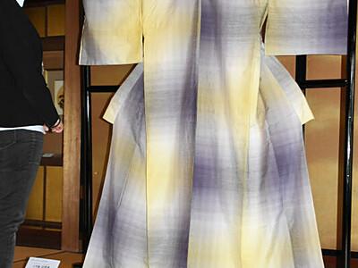 上田紬の技巧、須坂で企画展 りんご染め着物など70点