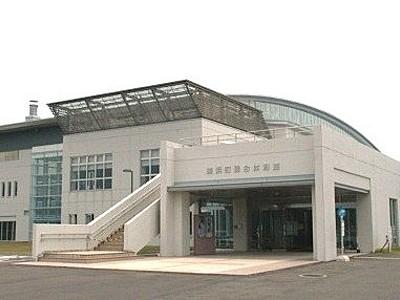 美浜町総合運動公園