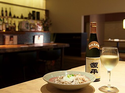 蕎麦Dining 一福(いっぷく)