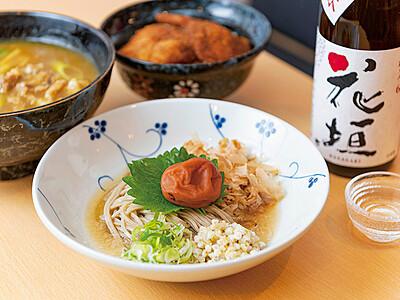 越前蕎麦dining 櫻庭 (さくらば)