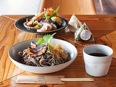 蕎麦cafe Maruta屋