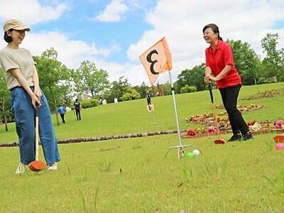 陶芸村グランドゴルフ