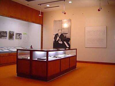 糸魚川歴史民俗資料館(相馬御風記念館)