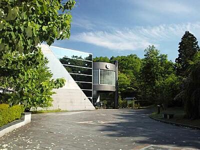 越前町立福井総合植物園プラントピア