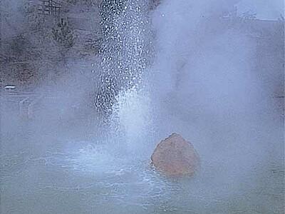 糸魚川温泉クアリゾート ひすいの湯