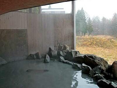 温泉+かふぇ ランドマーク妙高高原
