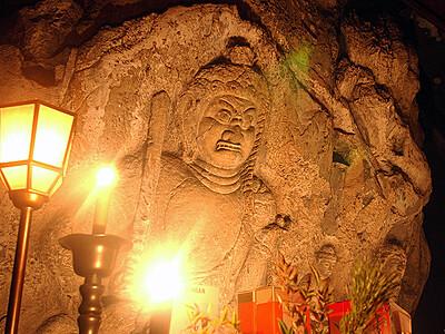 大岩山日石寺