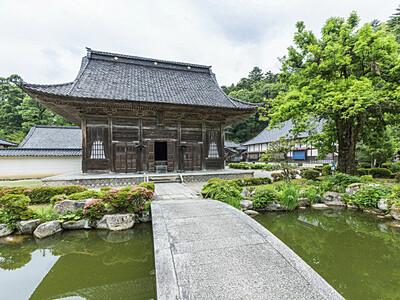 臨済宗 大本山 国泰寺