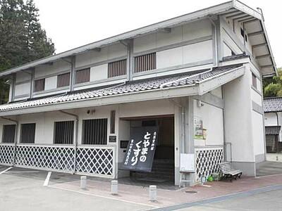 富山市売薬資料館
