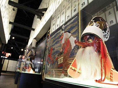 ひみ獅子舞ミュージアム