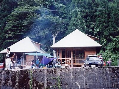 八ヶ峰家族旅行村